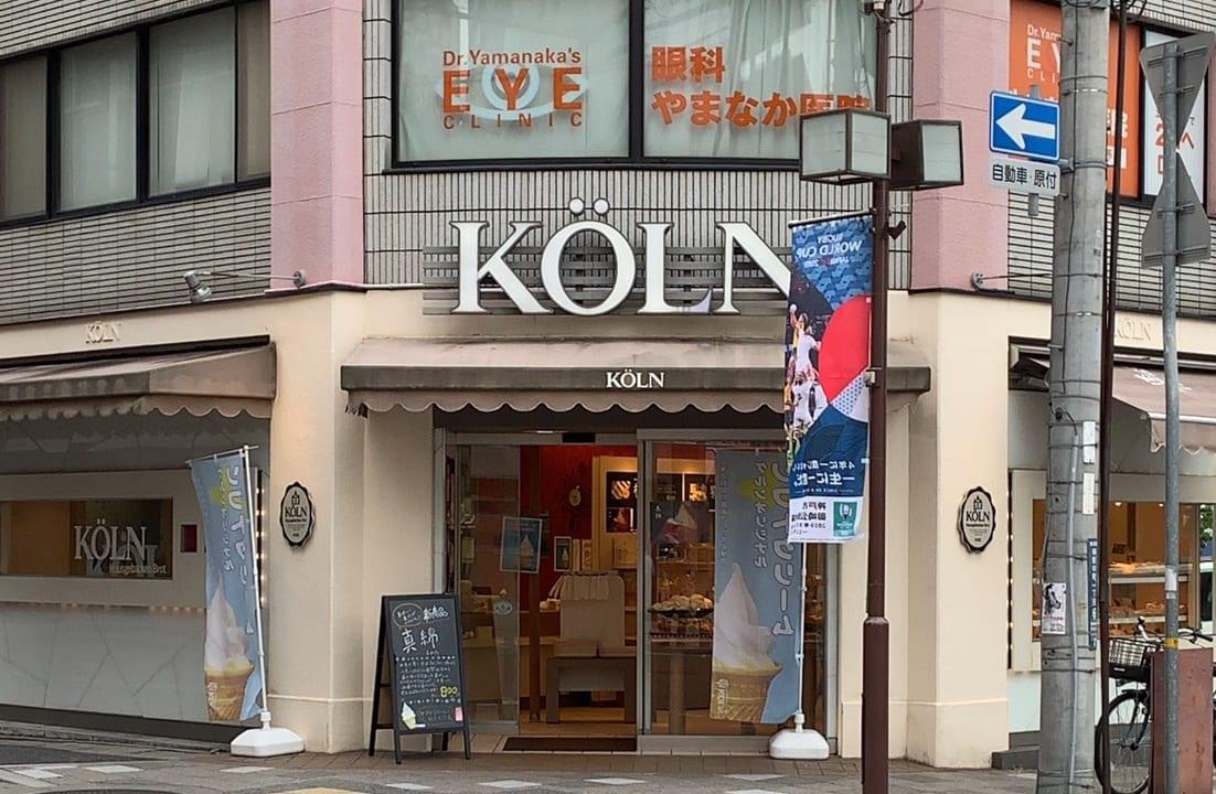 【東灘区】KOLNのチョコッペをご存知?神戸市東側に集中の自家製パン屋さん