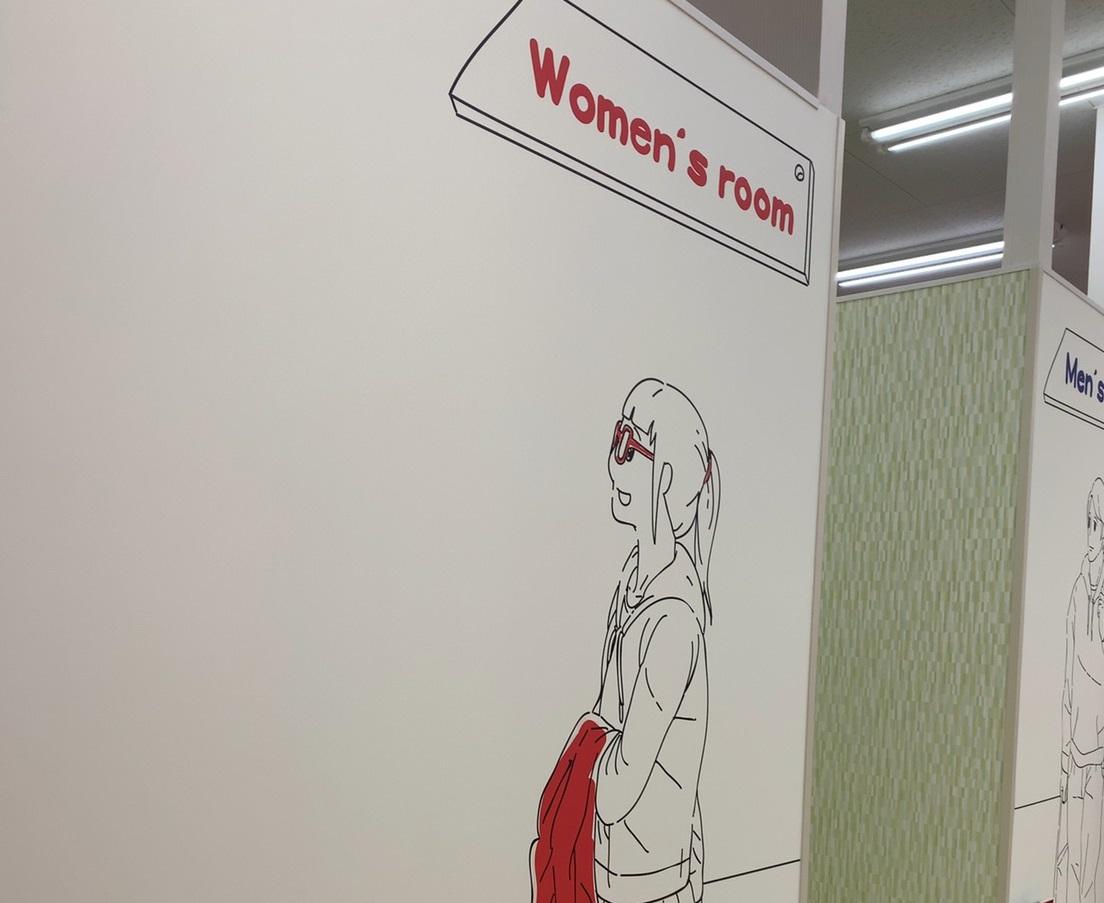 アクトス女性更衣室