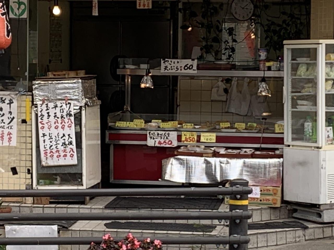 激安お惣菜屋さん