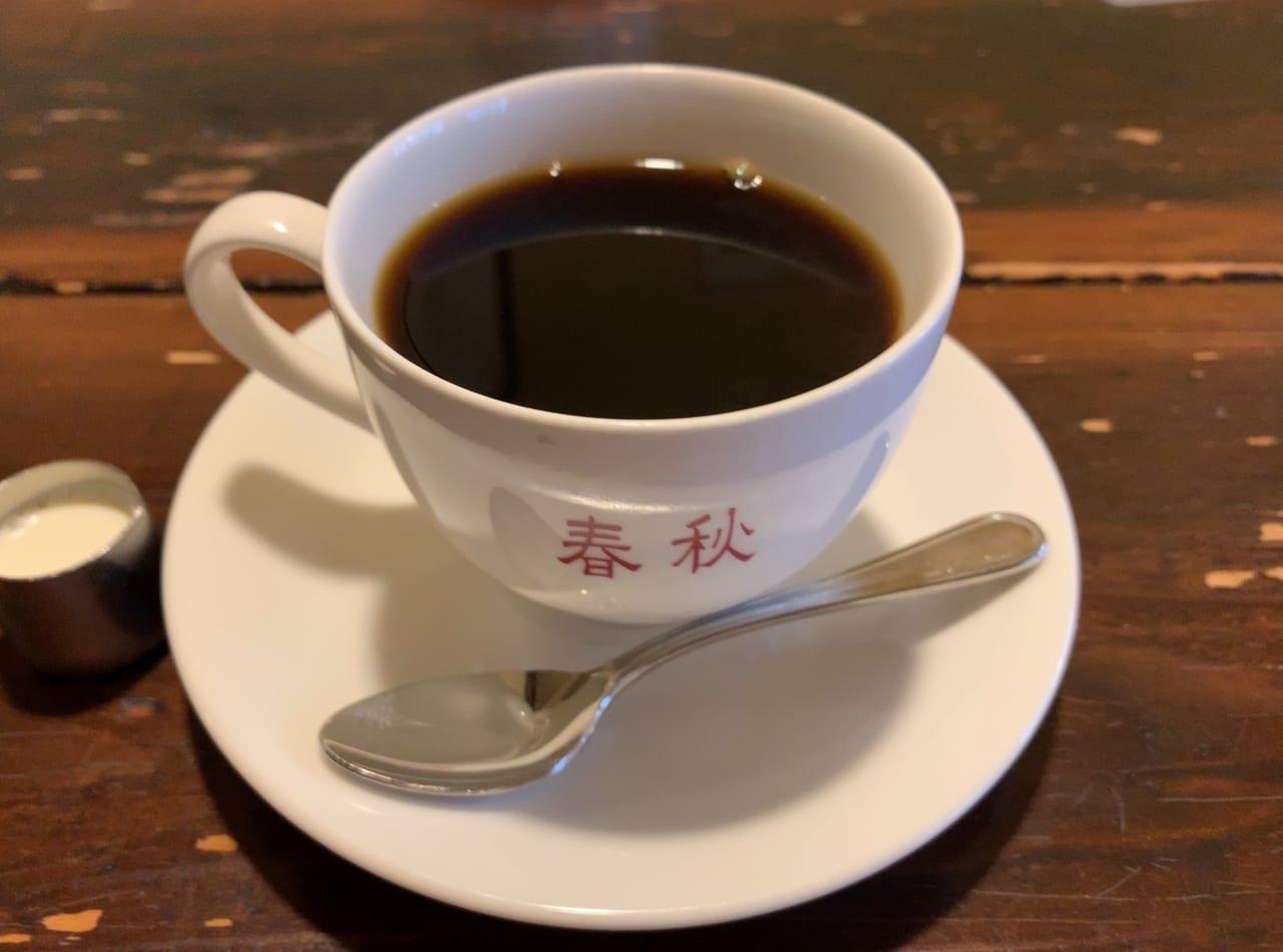 春秋喫茶珈琲
