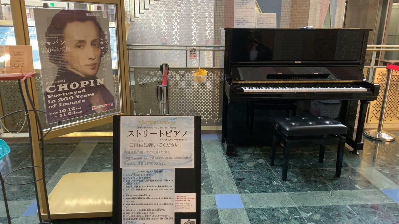 六甲アイランド・ストリートピアノ