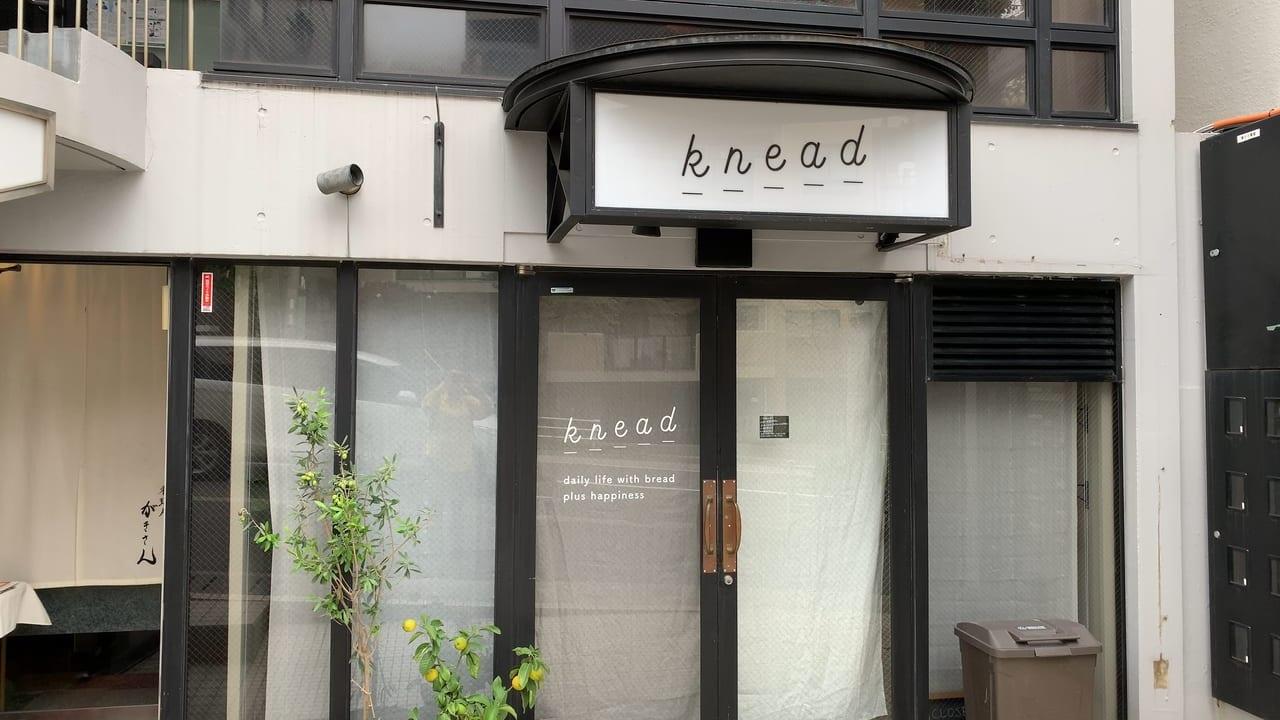 knead-open