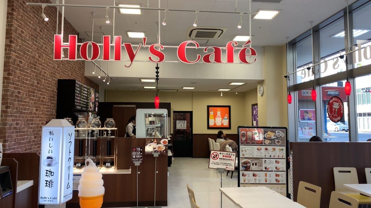 holly'sライフ本山店