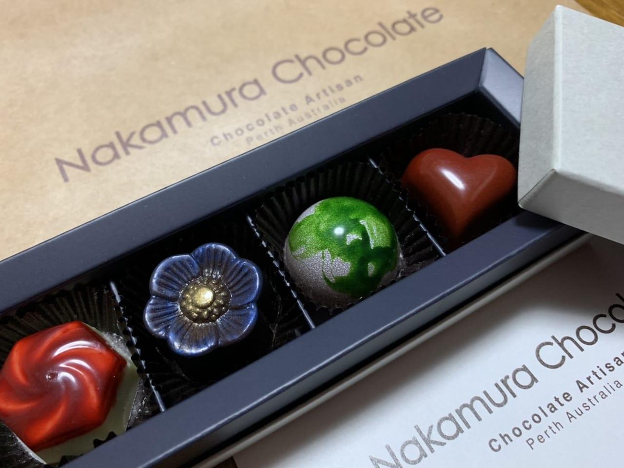 チョコレート・なかむら岡本