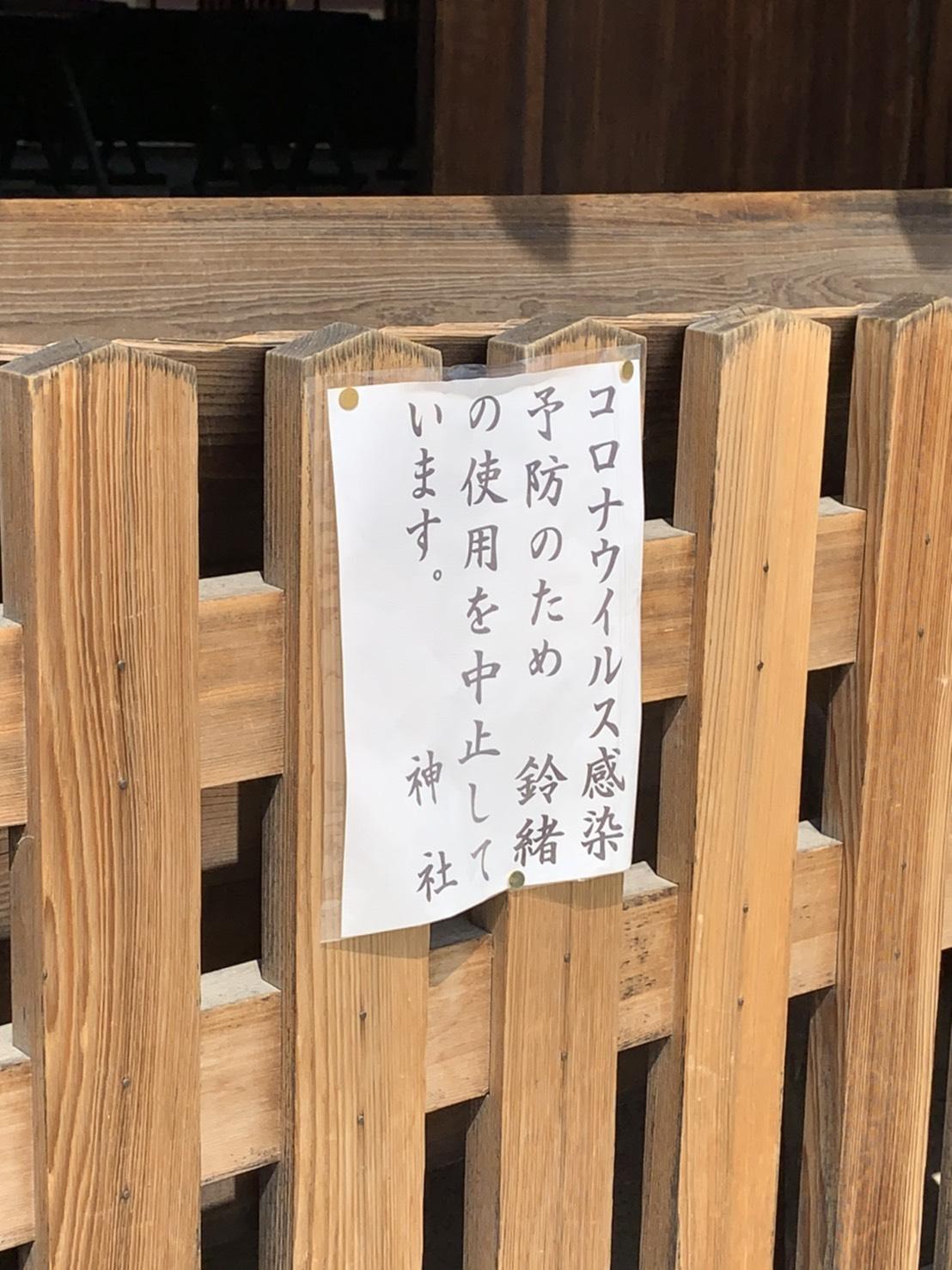 コストコ 神戸 コロナ 新型コロナウィルス感染発生と対応について Costco