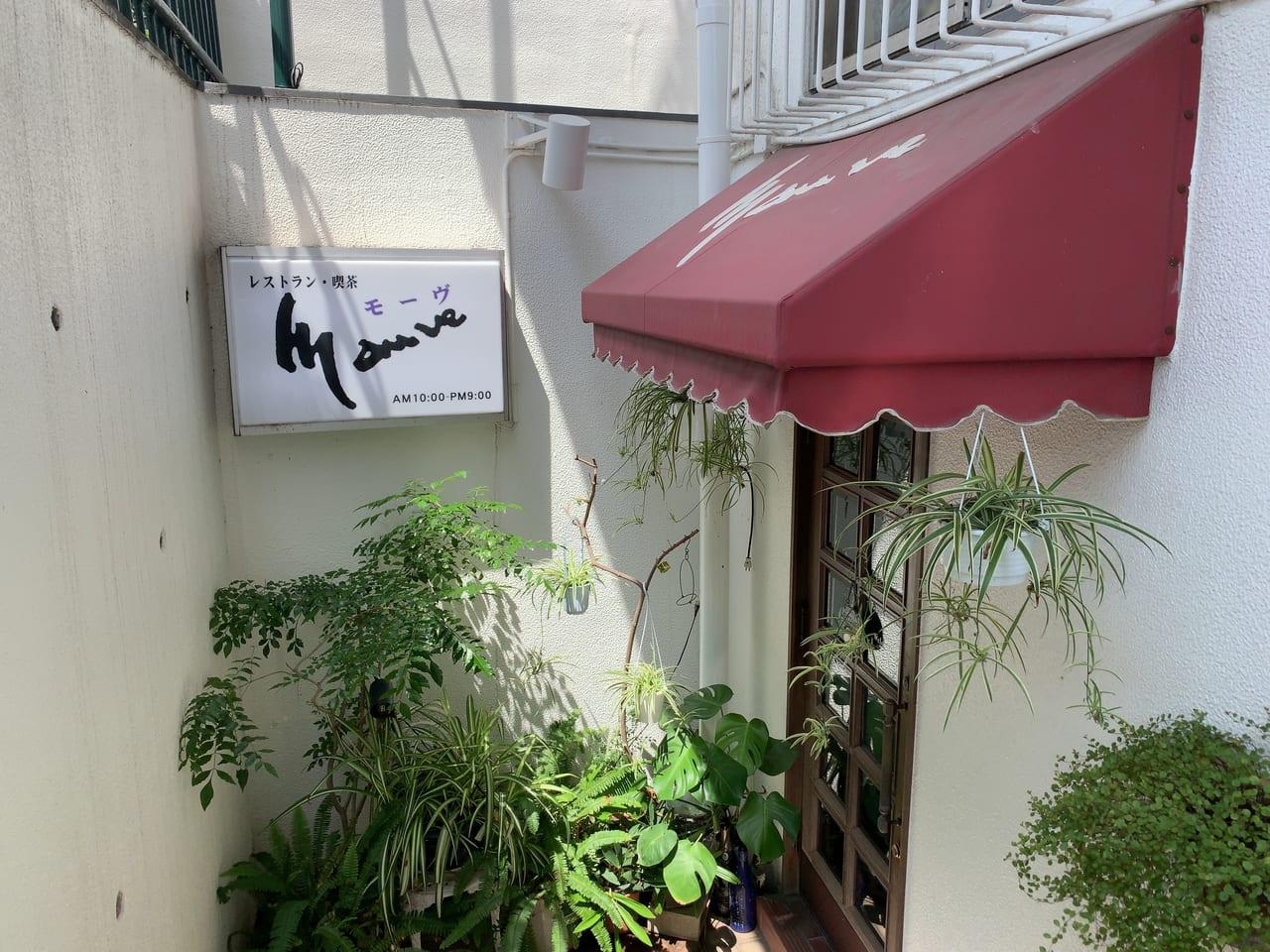神戸魚崎・住吉レストラン