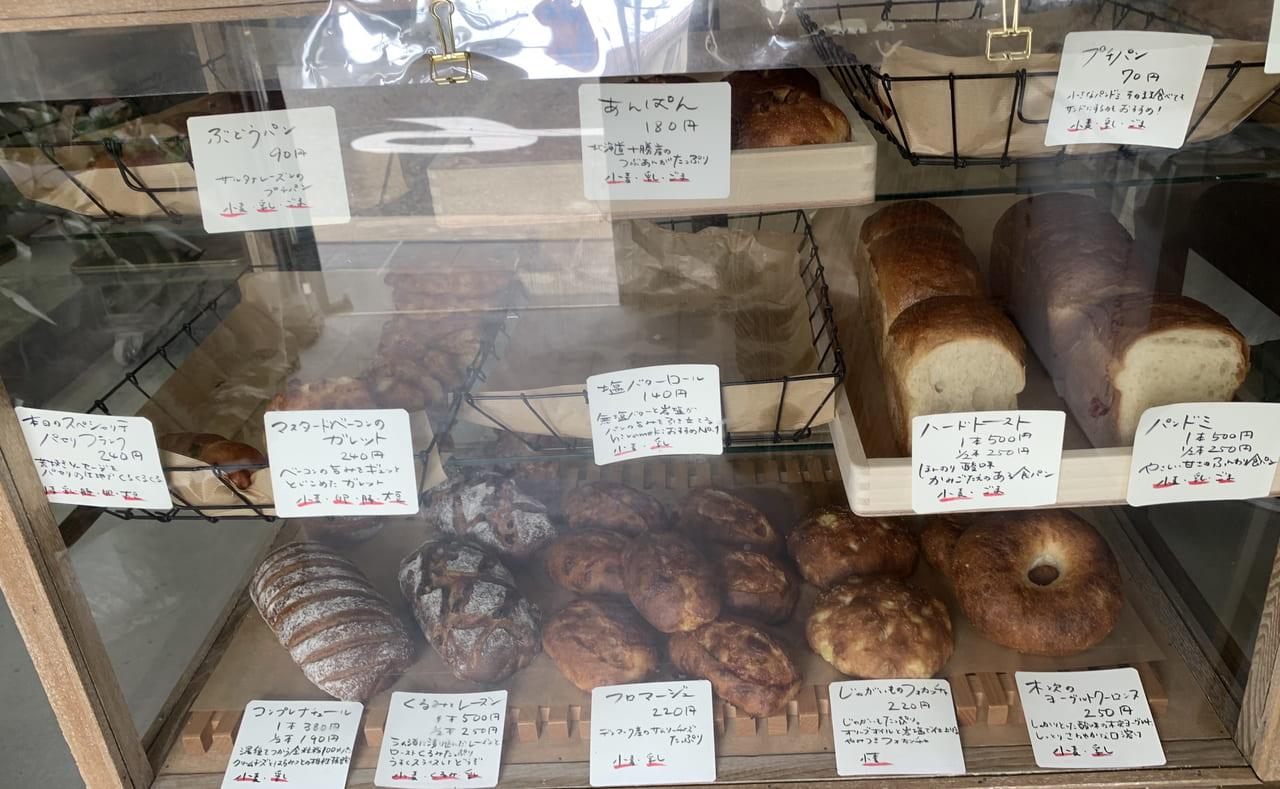 パン屋hirameki六甲店内