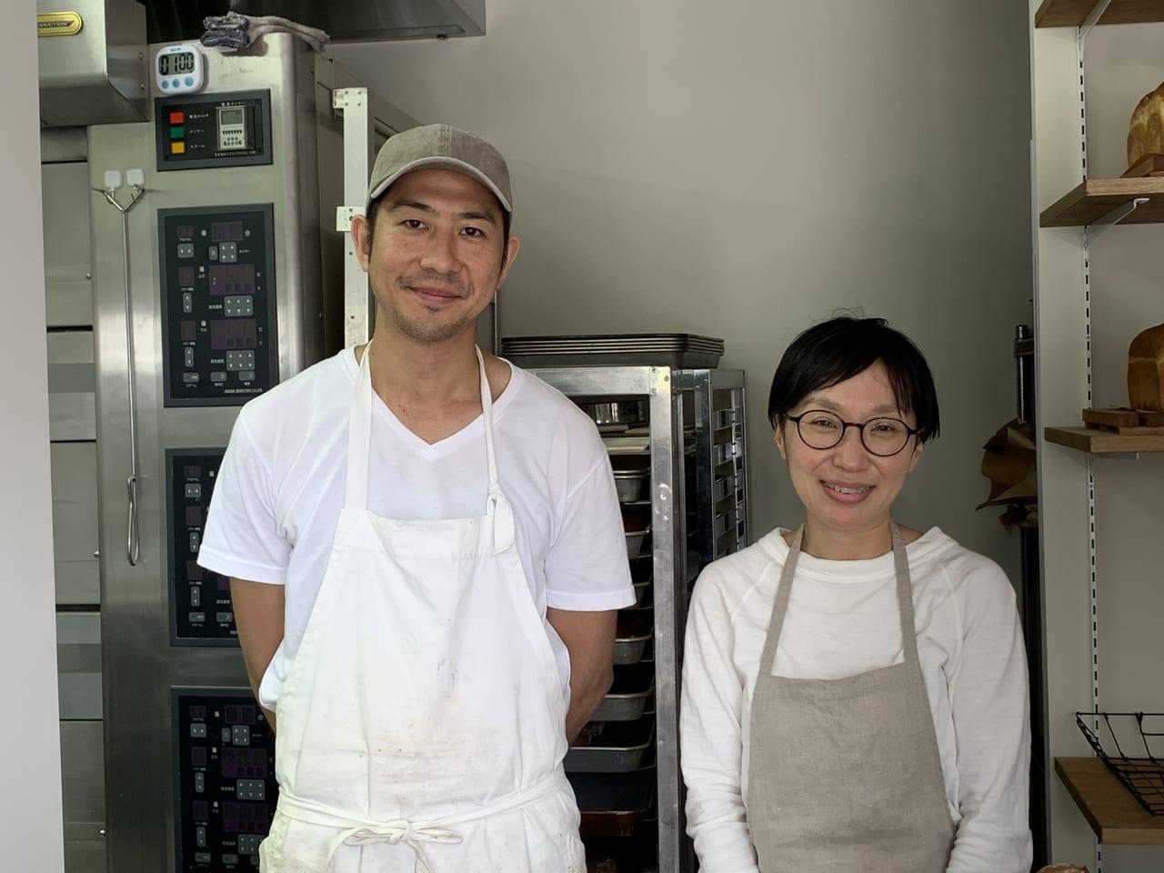 六甲hiramekiパン屋さん