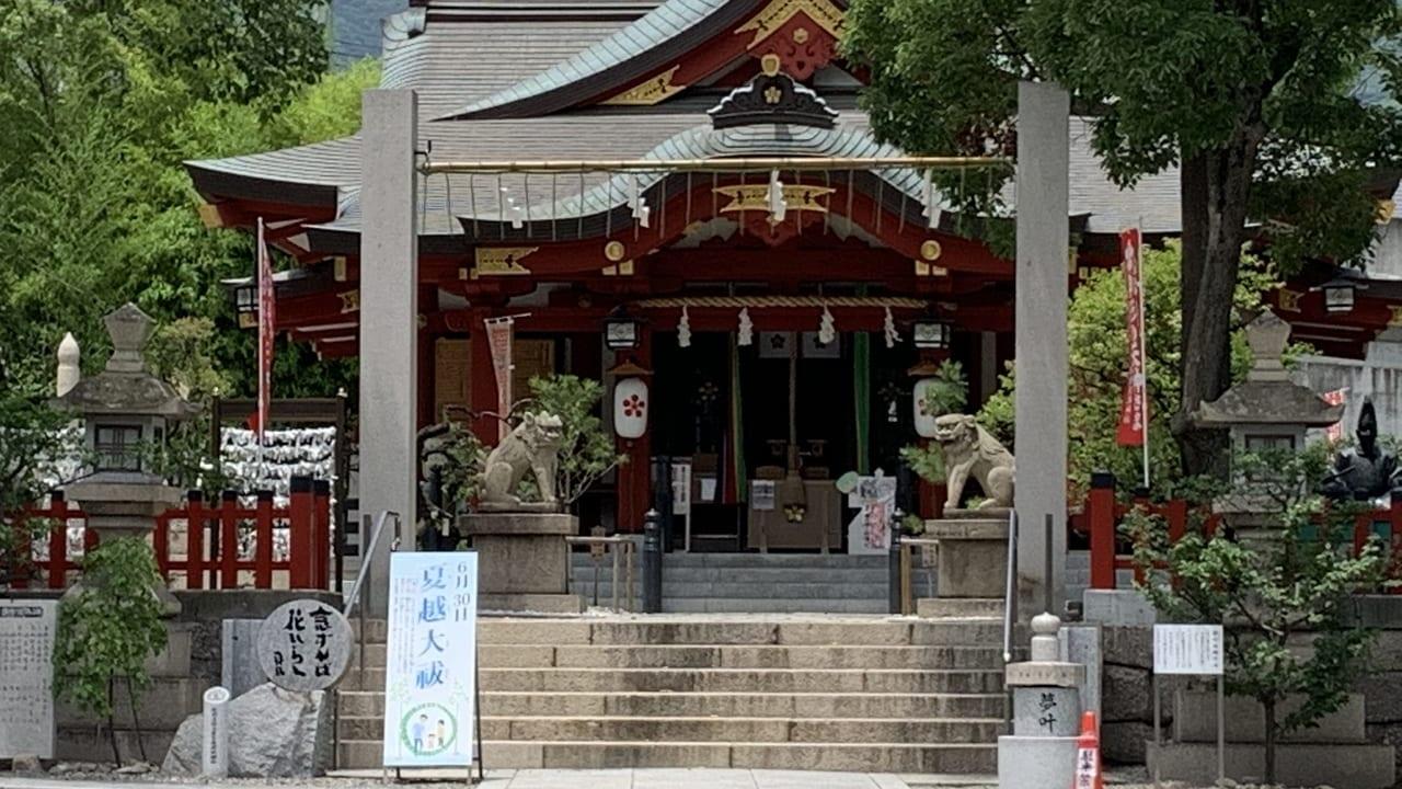 御影綱敷天満神社