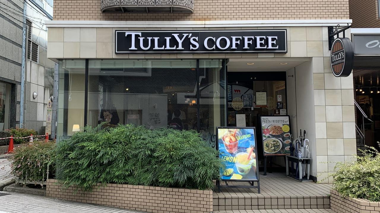 タリーズコーヒー神戸岡本店