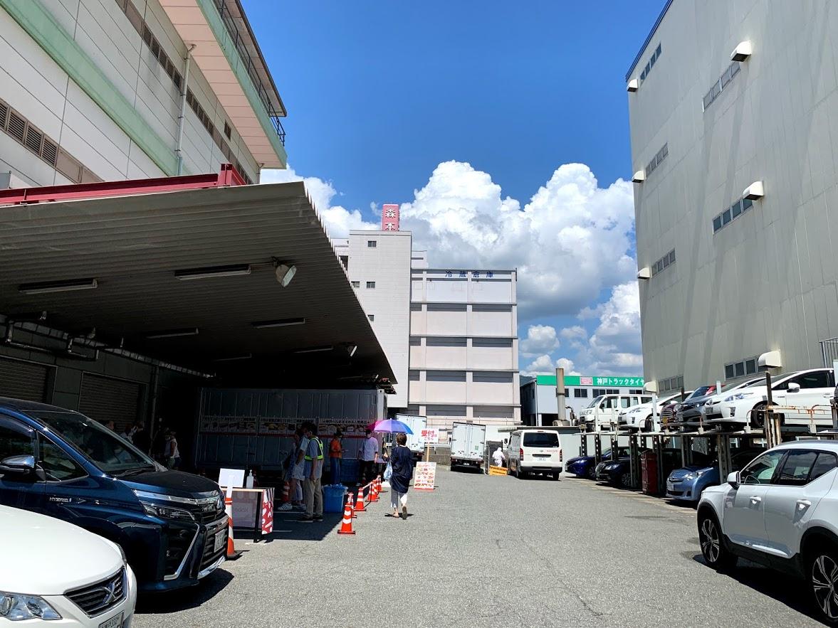 神戸ベル工場直販