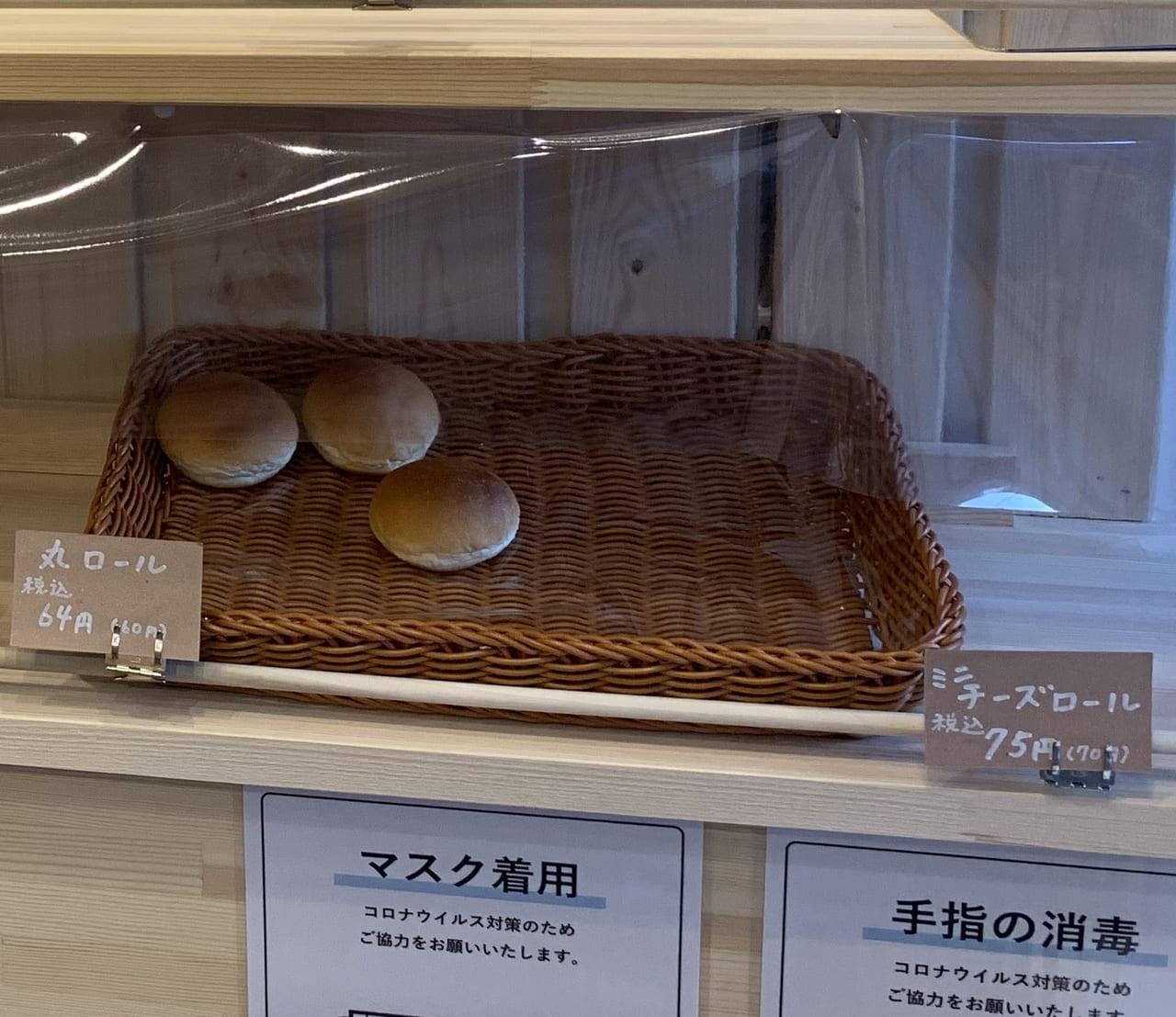 神戸新在家パン