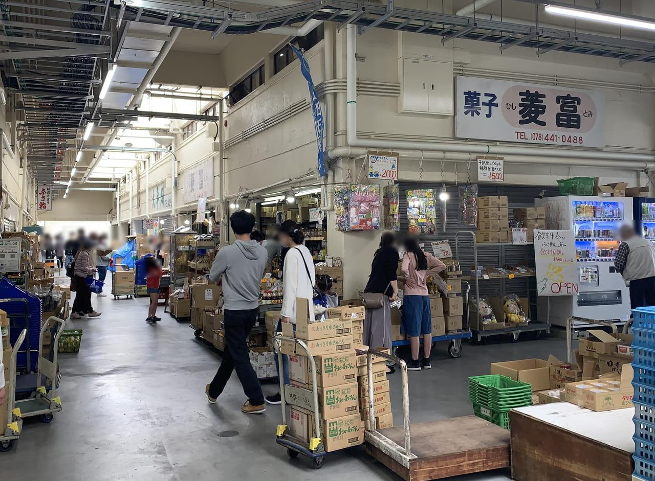 菱富・菓子・深江