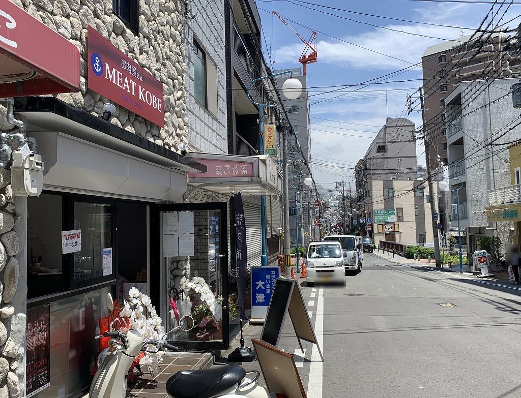 ミート神戸