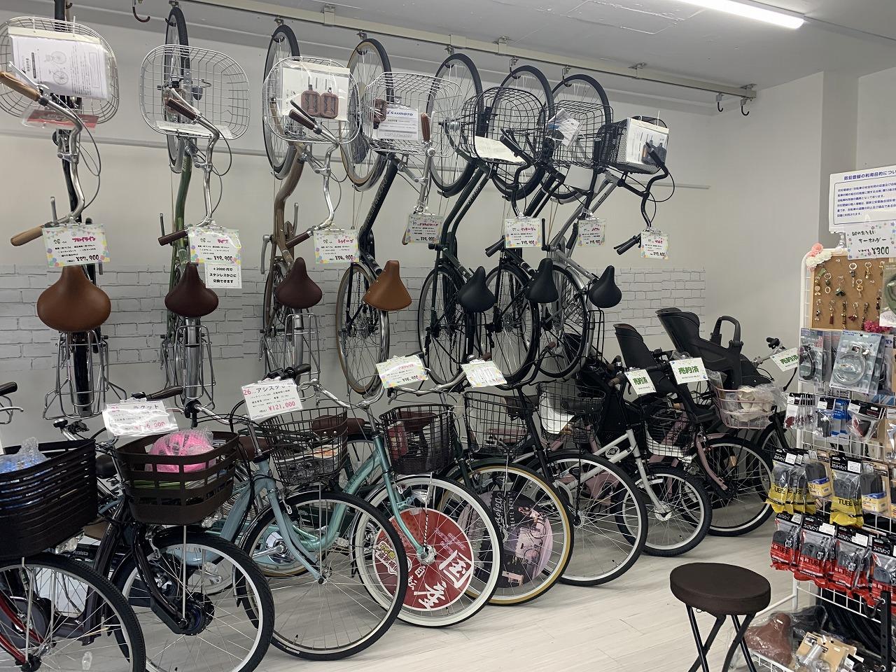はる自転車