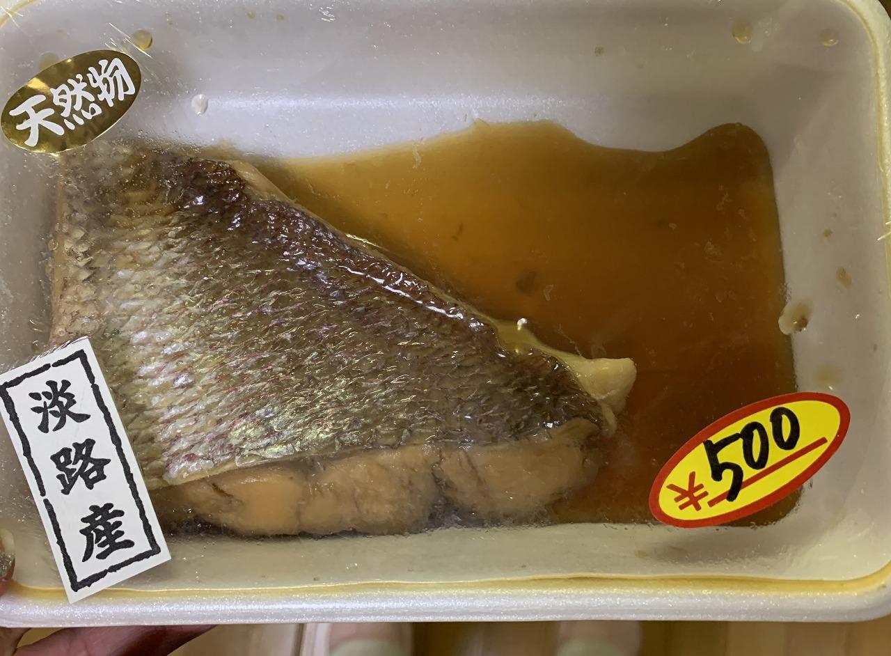 さかなや魚真(UOSHIN)